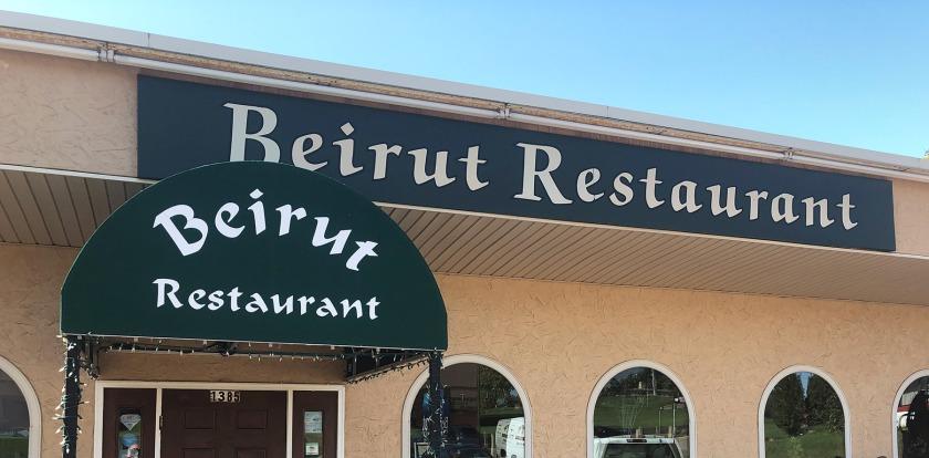 Beirut Restaurant in West St. Paul