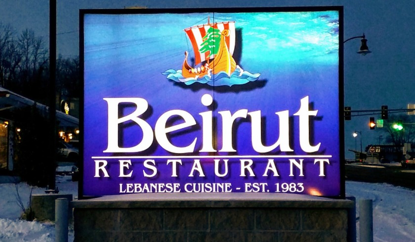 Beirut Restaurant sign